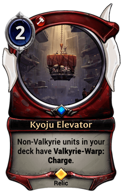Card image for Kyoju Elevator